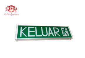 LED Keluar Sign Malaysia