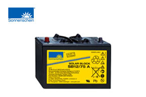 solar application battery Malaysia